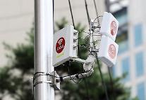 국회 서울시 자체 인터넷망 운영은 통신시장 왜곡 우려