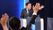 [이슈분석] 남북 관계, 성과와 과제 사이…역대 정부 집권 4년차 지지율 최고
