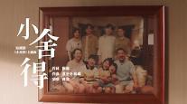 [中집값 상승 주범] 현대판 맹모지교 다룬 드라마 소사득