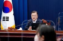 문 대통령, '임·박·노' 청문보고서 재송부 요청…14일까지 기한