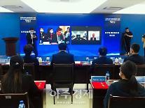 옌타이시 모평구, 한중산업단지 투자유치 설명회 개최