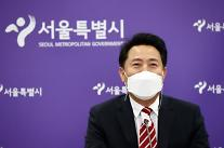 오세훈 최측근 강철원, 서울시 10년만에 복귀…미래전략특보 내정