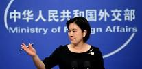 중국 외교부, 日위안부 표기 강행 맹비난