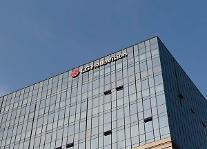LG헬로비전, 올 1분기 영업익 101억원...흑자전환 성공