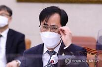 """與 """"박준영 사퇴 불가피, 국민 눈높이에 안맞아"""""""