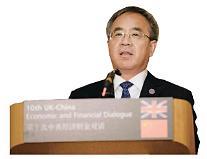 중국 대미 협상 대표 류허에서 후춘화로 교체되나