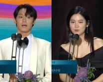 [2021 백상예술대상] TV부문 이도현·박주현 영화부문 홍경·최정운 신인상