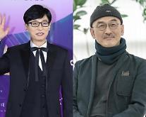 [종합] 2021 백상예술대상 유재석·이준익 감독 대상…괴물 3관왕