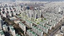 상계주공5단지 재건축에 '한국자산신탁' 시행자 지정…2027년 준공