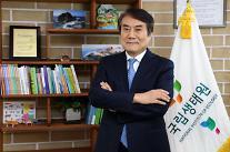 [CEO칼럼] 필(必) 탄소중립 시대, 탄소흡수원 확대와 생물 공존의식의 동행