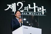 """넷마블 1분기 영업익 542억원, 전년 대비 165.7%↑... """"세븐나이츠2 흥행 덕"""""""