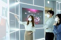 LG이노텍 제품, 온‧오프라인서 만난다…고객 마케팅 강화