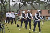 도쿄 올림픽 양궁 국가대표 선수단, 신안서 전지훈련