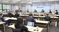 """""""대·중소 노동격차 심화…성과공유 촉진해야"""""""