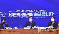 """송영길 만난 청년 """"요즘엔 '민주당 지지하냐'고 비하 한다"""""""