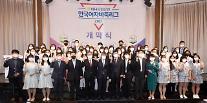 NH농협은행 한국여자바둑리그, 7번째 대장정 시작한다