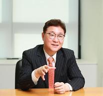 김영준 대표 매그나칩, 中기업에 팔린 게  아니다