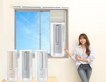 """위니아딤채 """"창문형 에어컨, 저소음에 고효율 냉방"""""""
