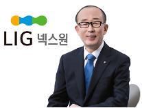 LIG넥스원, 국내 최대 규모 수소 연료전지 기반 '수송 드론' 개발