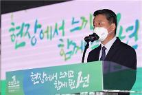 """김학도 """"중소벤처 ESG경영 전환 지원"""""""