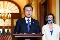 한·미 정상회담 D-1, 백악관 북한 문제도 중요 의제…한미 동맹 강조