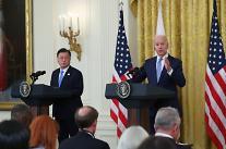 바이든 우리 목표는 완전한 한반도 비핵화…김정은 비핵화 의지 볼 것
