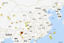 중국 윈난·칭하이성서 규모 6∼7 지진 잇따라…1명 사망