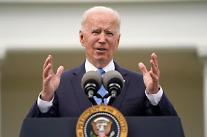 바이든, 공화당 반대에 재차 양보…백악관, 인프라 투자안 1.7억 달러로 축소