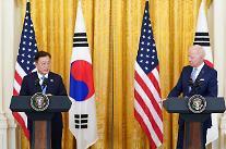 [한미정상회담 결산] 김정은 만남 선 그은 바이든…文 임기 내 핵담판 미지수