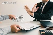 [금융소비자 경보] 할부금 대신 갚아주겠다는 중고차 대출사기 주의보