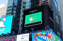 LG 시그니처, 3D 아트로 미국‧영국 소비자 환심 산다