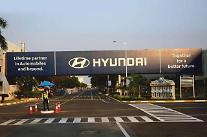 현대차 인도공장, 코로나 확산에 5일간 폐쇄…르노-닛산 공장, 파업 예고