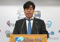 서울시, 투기 의혹 기조실장 후보자 교체…김의승 내정