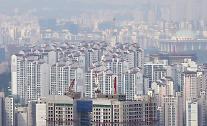 4차 도심 복합개발 후보지로 서울·인천 추가…강남 없이 가나
