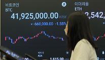 """[아주경제 코이너스 브리핑] """"비트코인 상승장 6~7월까지 지켜봐야"""" 업계 분석 外"""