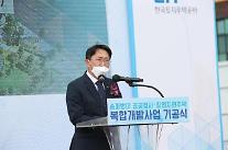LH, 송파방이 공공청사·창업지원주택 복합개발사업 본격 착수