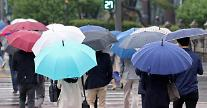 [내일날씨] 전국 강한 비·우박 예고…낮 최고 26도