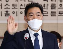 [문재인 정부 마지막 검찰총장] ①김오수 천신만고 끝 6월 초 취임