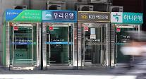 [서민금융 설명서] 개정안 국회 통과로 강화되는 서민금융 지원