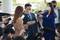 """[여의도 치받] 野 """"김오수 부적격, 김용민 사과하라"""""""