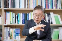 """'기본소득' 이재명, '안심소득' 오세훈 저격 """"중산층‧부자, 죄인아냐"""""""
