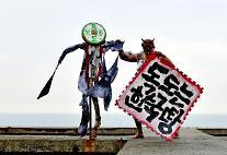 한·일, 독도 두고 으르렁 …일본 다케시마, 명백히 우리 땅