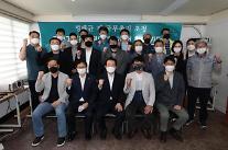 정세균, 연일 소통행보…백신현장 방문‧600만 자영업자 격려