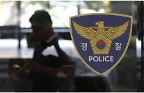 이태원서 한국인 3명 묻지마 폭행한 미군하사 검거