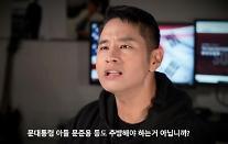 '한국 돌아갈래' 유승준…비자발급 거부 취소 재소송, 3일 첫 재판