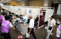 일본, 백신 보관 실수에 주사기 분실까지…도쿄올림픽 안전할까