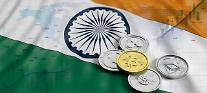 인도중앙은행, 암호화폐 거래제한 무효화…코인 가격 상승하나