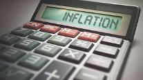 ECB도 테이퍼링 논의?…독일 물가상승 가속에 유럽도 인플레 경고등
