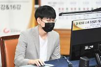 신민준·신진서·박정환·변상일, LG배 8강 올랐다