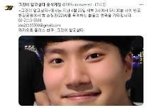 그알 제작진 손정민편 자막 실수 사과... CCTV 조작은 가짜뉴스 강조